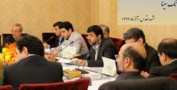 بررسی عملکرد شعب بانک سینا در روز دوم نشست سرپرستان