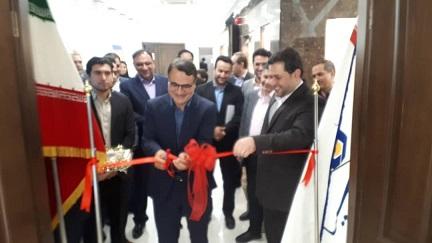 افتتاح دفتر حمایت از نوآوری بانک سینا