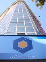 موسسه مالی و اعتباری سینا 10 میلیون تومان وام خرید کالا  با نرخ 13 درصد پرداخت می کند