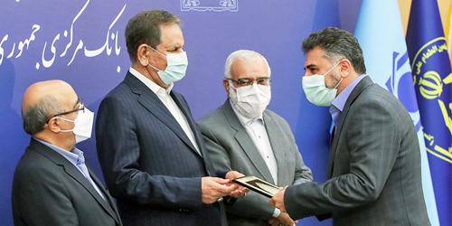 تقدیر از بانک سینا به عنوان یاور اشتغال کمیته امداد امام خمینی(ره)